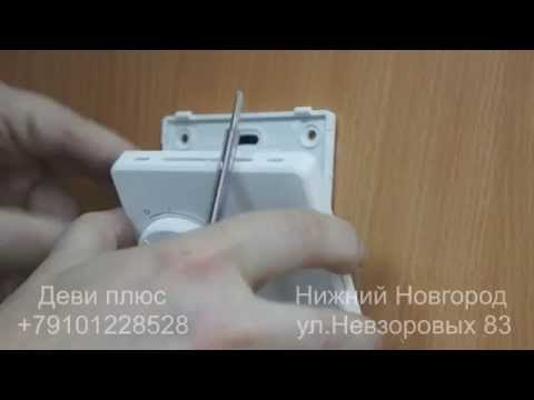 Как подключить регулятор к теплому полу