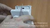 как подключить кабельный теплый пол к терморегулятору - YouTube