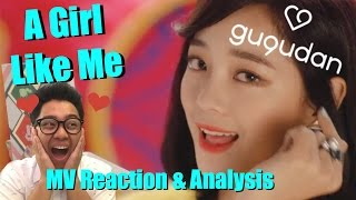 gugudan 나 같은 애 a girl like me   prime visuals   syj mv reaction review analysis