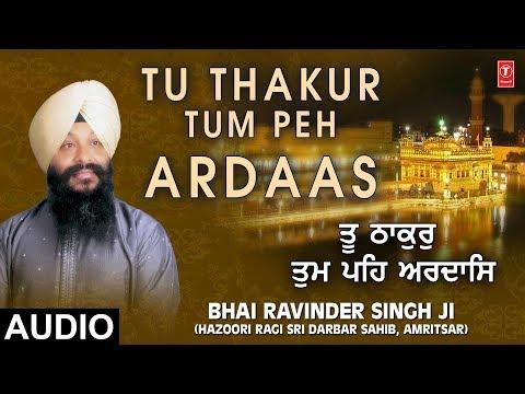 TU THAKUR TUM PEH ARDAAS | BHAI RAVINDER SINGH (AMRITSAR WALE)