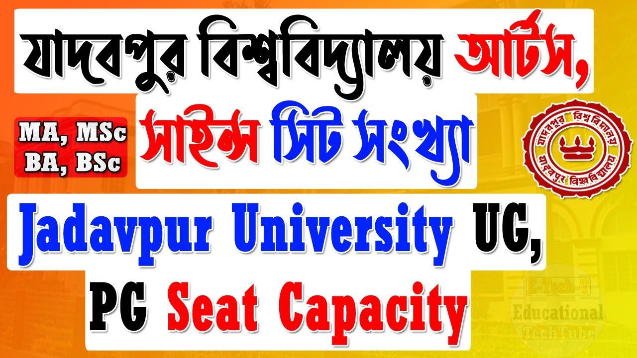 Jadavpur University Admission 2020 Ju Youtube