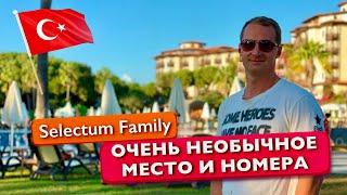 Турция Необычный отель и номера Шикарная территория Первые впечатления Selectum Family Resort отдых