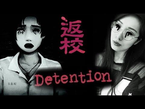 DETENTION (Taiwanese Horror) Full Gameplay