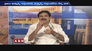 Discussion on Pawan Kalyan Comments on YCP Leaders | Morning Issue | Part 1 | ABN Telugu