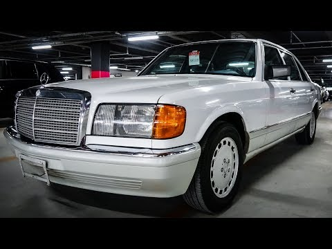 Japan Car Auction | 1990 Mercedes Benz 420SEL