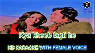 Kya Khoob Lagti Ho HD KARAOKE WITH FEMALE VOICE BY AAKASH