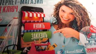 Интернет магазин под ключ!(, 2014-10-08T20:30:34.000Z)