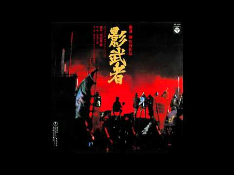 Kagemusha Soundtrack: Finale