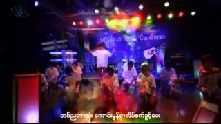 myanmar gospel song a taung taw out 2014