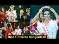কে এই ১ম মিস ইউনিভার্স বাংলাদেশ শিরিন আক্তার শিলা ?? Shirin Akter Shila Miss Universe Bangladesh 19