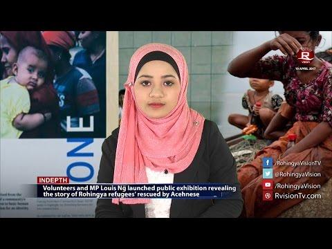 Rohingya Daily News 19 April 2017