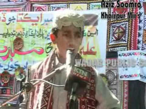great speech in sindhi