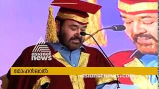 Calicut university honours Mohanlal and PT Usha