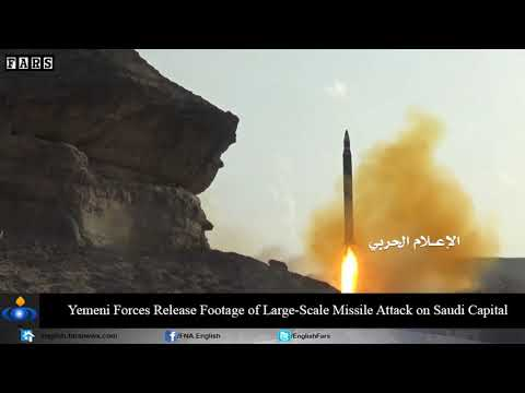Yemeni Forces Release Footage of Large Scale Missile Attack on Saudi Capital