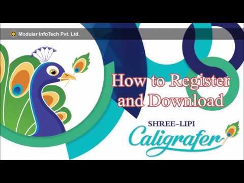 How to Register and Download Shree-Lipi Caligrafer 1 0 (Demo)