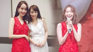 YoonA Good memories For  fans @ SoWonderful Day