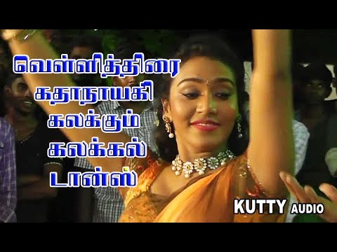 Tamil Record Dance 2016 / Latest tamilnadu village aadal padal dance / Indian Record Dance 2016295