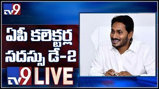 AP CM Jagan Day-2 Conference With Collectors LIVE || Praja Vedika - TV9