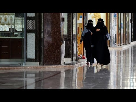 First woman facing death penalty in Saudi Arabia