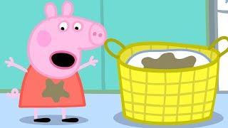 Peppa Wutz | Wäsche Waschen! | Peppa Pig Deutsch Neue Folgen | Cartoons für Kinder