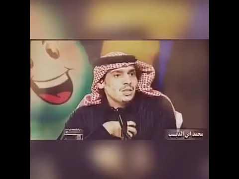محمد ابن الذيب ايام الشباب