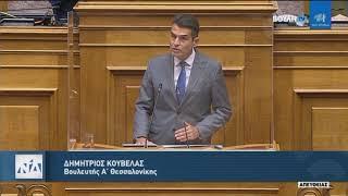 Ομιλία του Βουλευτή Δημήτρη Κούβελα στο Σ/Ν του Υπουργείου Εργασίας στις 15.6.2021