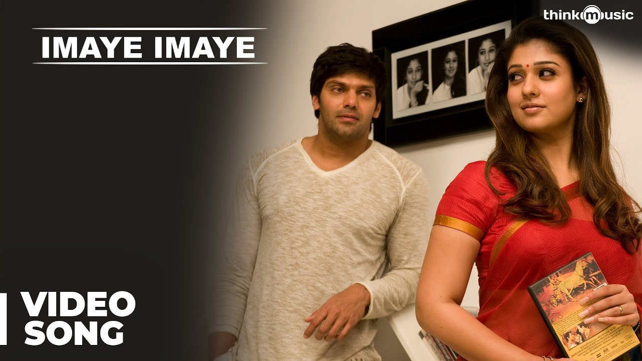 Imaye Imaye Official Full Video Song | Raja Rani | Arya, Nayanthara