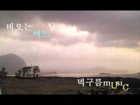 조PD - 보란듯이 (Feat.정슬기)....