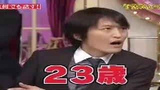千原ジュニアが結婚したことに関して、18歳の年下の女性とどのように...