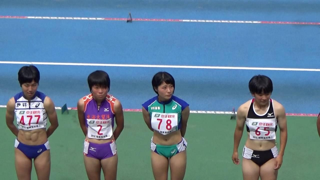 南関東高校総体陸上 女子400m 決勝+表彰式 2016/06/17