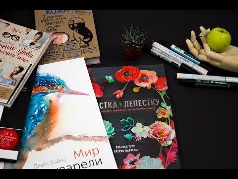 МОИ ТВОРЧЕСКИЕ КНИГИ: Рисование, Дизайн интерьеров, Цветы из бумаги/ТВОРЧЕСКИЙ КОНКУРС