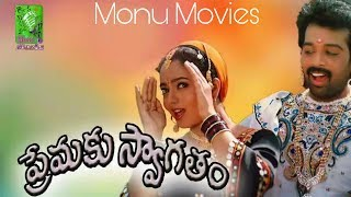 Premaku Swagatham Telugu Full Movie HD || JD Chakravarthy, Soundarya, Prakash Raj, SV Krishna Reddy