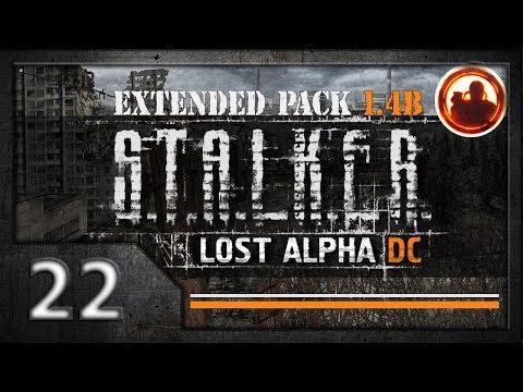 СТАЛКЕР Lost Alpha DC Extended Pack 1.4b. Прохождение #22. Лаборатория Х7.