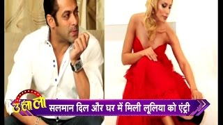 Salman Khan Trapped Between the 2 Girlfriends !! Ulala