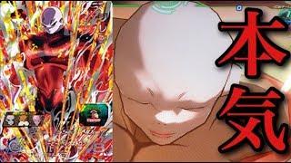 【SDBH】UM1弾SECジレン(フルパワー)でカンスト狙ってみた!【スーパードラゴンボールヒーローズ/ユニバースミッション】 thumbnail