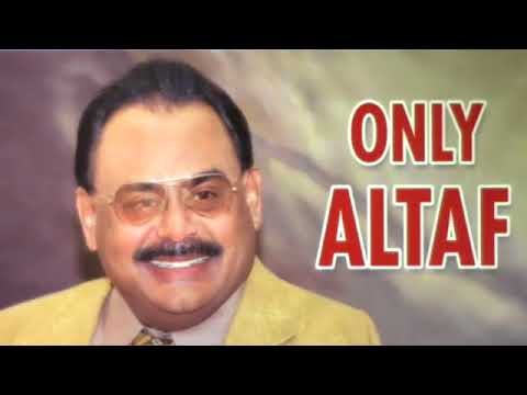 Live:Audio Message of QeT Altaf Hussain (to MQM's Overseas Chapters) 5th October, 2017
