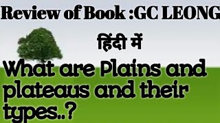 What are plateaus and plains || Types of plateaus and plains