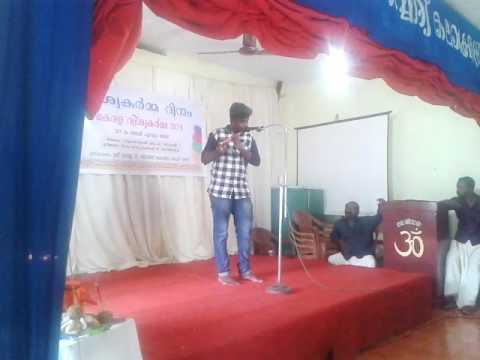 Jayakumar Thiruvalla song