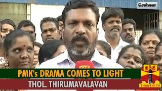 Thol. Thirumavalavan on Charges Against Anbumani Ramadoss spl tamil hot news video 07-10-2015  | PMK's Drama Comes to Light