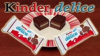 Как сделать Kinder Delice в домашних условиях