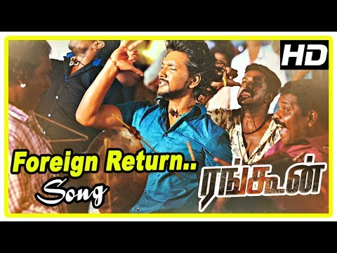 Rangoon Movie Scenes | Foreign Return Song | Gautham and friends leave for Burma | Sana