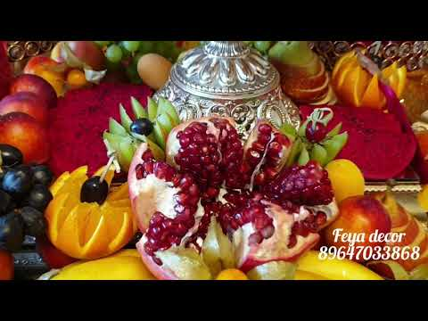 Красивое оформление фуршетного стола в доме невесты!От Feya Decor 89647033868
