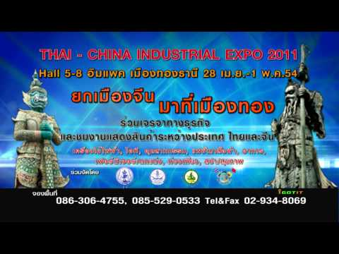 Thai China Industrial Expo 2011