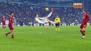 Криштиану Роналду 2019 - 10 лучших голов за Ювентус