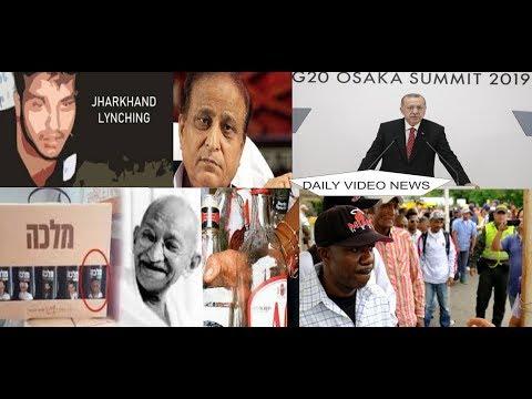 30- 06- 19 Daily Latest Video News#Turky #Saudiarabia #india #pakistan #Iran#America