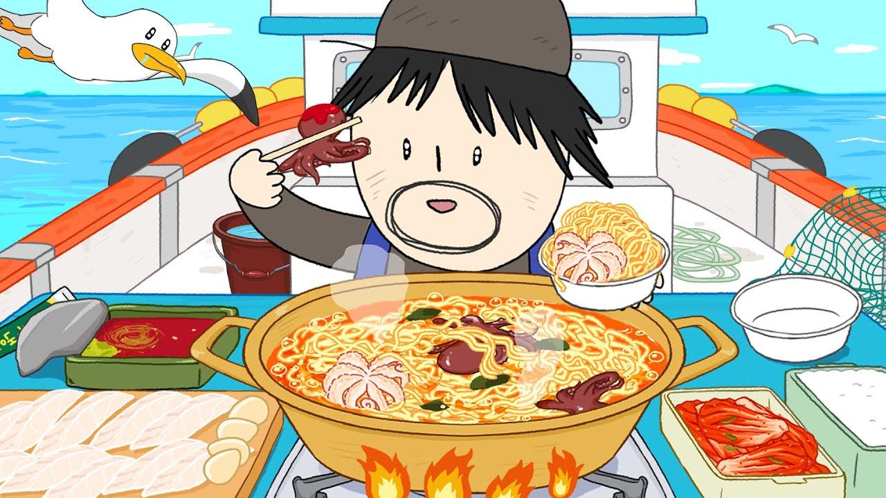 배 위에서 먹는 쭈꾸미라면 & 회 먹방- 애니먹방 / Seafood Ramen & Sliced raw fish Mukbang Animation ASMR
