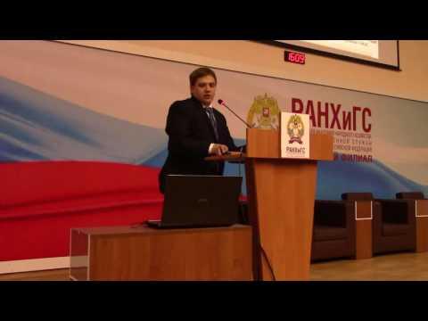 Департамент социального развития Ханты-Мансийского