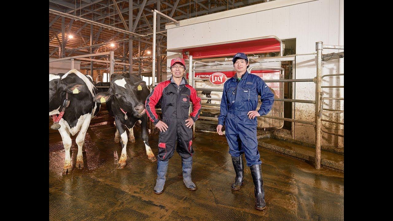 Lely Astronaut - Testimonial Farm Daichi no Shizuku - Japan (JP / EN)