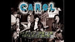 1974. 4. 13 茨城・下館市民会館 (夜の部) のライブ音源 * 解散ちょうど...