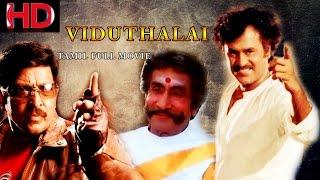 Viduthalai - Super Hit Tamil Movie | Rajinikanth | Shivaji Ganesan | Vishnuvardhan